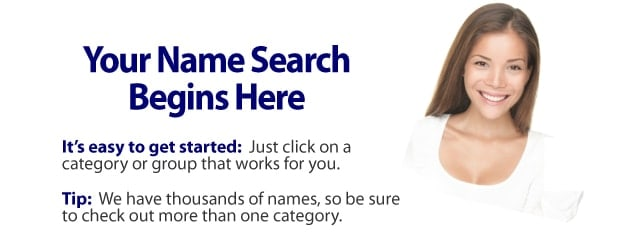 Brand Name Categories and Search Tips